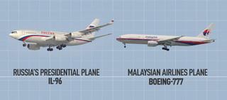 MH17 - Rossian Presidential Plane.jpg